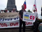 Народный фронт «Севастополь – Крым – Россия» продолжит свою деятельность, – Клюев