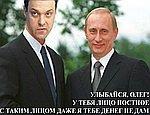 Белковский: Россия может тайно поддержать даже Тягнибока / Янукович как партнер не воспринимается с 2007 года