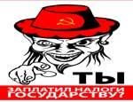 В России придумали новый способ борьбы с серыми зарплатами / Будут сажать тех, кто их получает