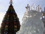 В Челябинске началось строительство городка
