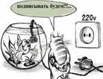 """Челябинцев вынуждают дать согласие на разглашение их персональных данных / В случае отказа грозятся отключить от системы """"Город"""""""