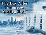 В ближайшее время на Южном Урале мороз усилится до -40