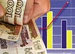 Экономисты пророчат России три буквы