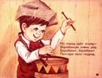 Челябинцев приглашают окунуться в советское детство