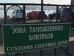 Магнитогорский таможенник заработал на контрабанде иномарок больше 1,5 миллиона рублей