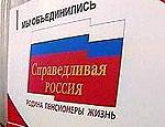 """Южноуральские """"эсеры"""" обвинили озерских """"единороссов"""" в нарушении принципа честных выборов"""