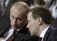 """Оппозиция: """"Если подпись против Путина поставит Медведев - это будет здорово"""""""