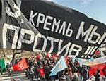 """В регионах звучит: """"Правительство в отставку!"""" / Именно с таким настроением коммунисты пойдут встречаться с Путиным"""