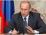 Путин: у них своя долина, у нас своя