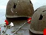В Псковской области обнаружены останки 5 уральцев, пропавших без вести во время ВОВ