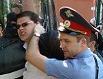 ОМОН разогнал акцию солидарности с шахтерами Междуреченска в Москве (ФОТО) / Задержаны несколько активистов ДПНИ