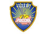 В Челябинске суд отказался рассматривать как доказательство скандальное видео с участием лидера ЛДПР