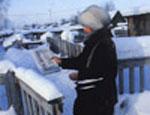 В Чебаркуле осудили оператора почты, которая оформляла кредиты по чужим паспортам