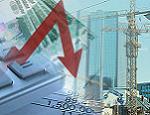 Ученые: вторая волна кризиса накроет мировую экономику в 2014 году / Россия может ее не пережить
