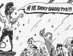 """Южноуральский молодежный парламент выбрал новых лидеров / """"Пока они делают первые шаги по карьерной лестнице, им усиленно завидуют ровесники"""""""