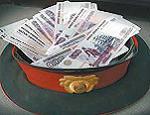Сколько стоит стать прокурором / Составлен рейтинг коррупционности правоохранительных органов