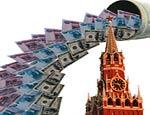 $100 млрд. – такого ущерба Россия еще не знала / Как «пилят» в «Роснефти»