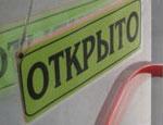 Свердловский «ВУЗ-банк» открыл третий офис в Челябинске – востребованность банковских услуг растет