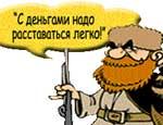 В Челябинске задержан внук Бендера, приторговывавший местами в гоструктурах
