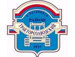 К 2030 году в Трактрозаводском районе Челябинска снесут все ветхие здания и построят новый микрорайон в южной части Первого озера