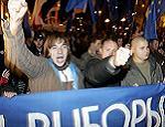 """""""Другая Россия"""" призывает создать Фронт Национального спасения / И вывести народ на улицы"""