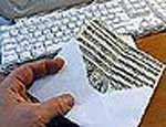 """В 2010 году в налоговых органах Южного Урала """"всплыло"""" 40 подложных авансовых отчетов"""
