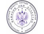 Жители Челябинска требуют выдать им по 30 миллионов рублей из российского бюджета / Требующие ссылаются на Конституцию