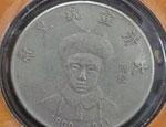 Южноуралец подарил районному краеведческому музею коллекцию китайских монет эпохи династии Цин