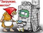 Россия сильно отстает в развитии IT-сферы, зато лидирует по IT-преступности