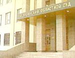 Челябинский областной суд и следственное управление прокомментировали заявление омбудсмена Севастьянова по делу об убийстве директора ФОМС