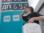 Челябинские автомобилисты выступили против роста цен на бензин / «Не будите в нас второй Египет!»