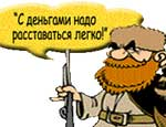 В течение ноября мошенники вытянули из челябинских пенсионеров 300 тысяч рублей