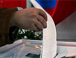 ЦИК отдает «ЕР» на выборах в Госдуму почти 50% голосов / Оппозиция не признает итоги голосования
