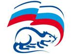 Утечка из ЦИК: «Единую Россию» постигла катастрофа / Партии власти придется забыть о конституционном большинстве