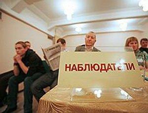Что творилось на избирательных участках (СПИСОК) / Сообщения о фальсификациях появлялись с оперативной быстротой