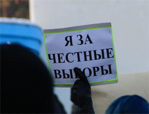 В Челябинске прошел  митинг против фальсификации выборов (ФОТО) / Митингующие: Нам не нужны ни революция, ни  гражданская война, нам нужны честные выборы