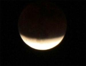 На Южном Урале «упала» Луна  (ФОТО)