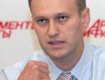 Мнение: Кандидат на пост президента РФ, который пригласит в свою команду Навального, – выйдет во второй тур / А может и станет лидером страны