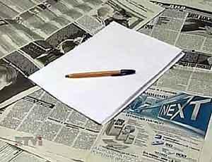 В Челябинске прекращено уголовное дело об экстремизме в СМИ