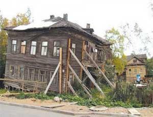 Жительницу Челябинской области уличили в незаконном использовании материнского капитала / Чтобы обналичить сертификат, она купила ветхую хибару