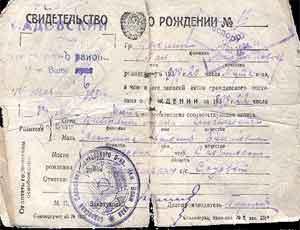 Школьник из Челябинской области 17 лет жил без документов
