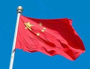 В Челябинскую область прибыла официальная делегация Китая