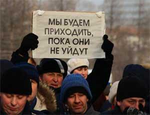 """Шествие """"За честные выборы"""" в Челябинске не состоится"""