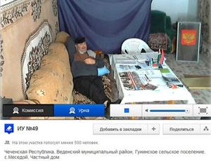 Видео с избирательных участков стало настоящим развлечением для россиян (ФОТО) / Там спят, играют на бильярде и танцуют лезгинку
