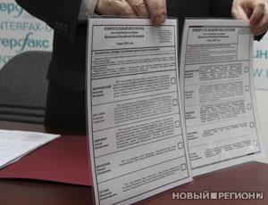 """""""Справедливая Россия"""" заявила о провокации на избирательном участке в Челябинске / А КПРФ сообщает, что ее представителей отстраняют от подсчета голосов"""