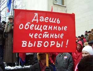 В Челябинске оппозиция обещает провести митинг в день инаугурации Президента