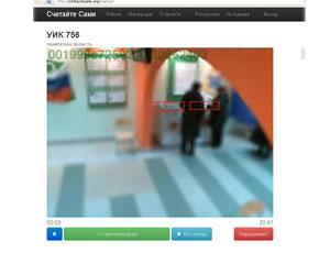 """В интернете запустили проект по подсчету голосов на президентских выборах с участков с """"аномально высокой явкой"""""""