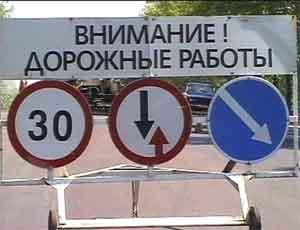 В Челябинске на 2 месяца закрывается движение по дороге-дублеру Шершневской плотины