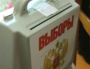 Полпредство: избирательная кампания в УрФО идет без конфликтов