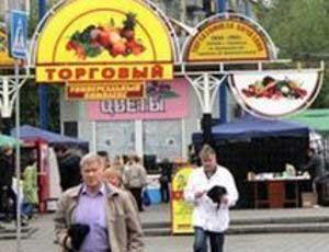 В Челябинске собираются открыть новый рынок на месте бывшего Доваторского / Победить стихийную торговлю пока не удается
